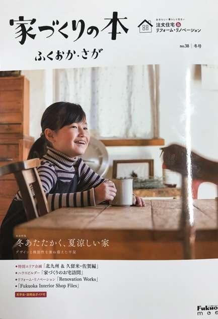 image 謹賀新年🎍