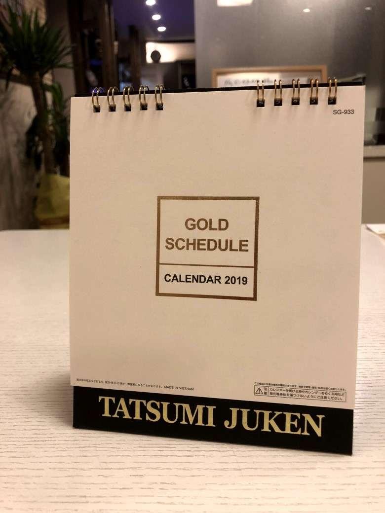 image 2019年 辰巳住研カレンダー!