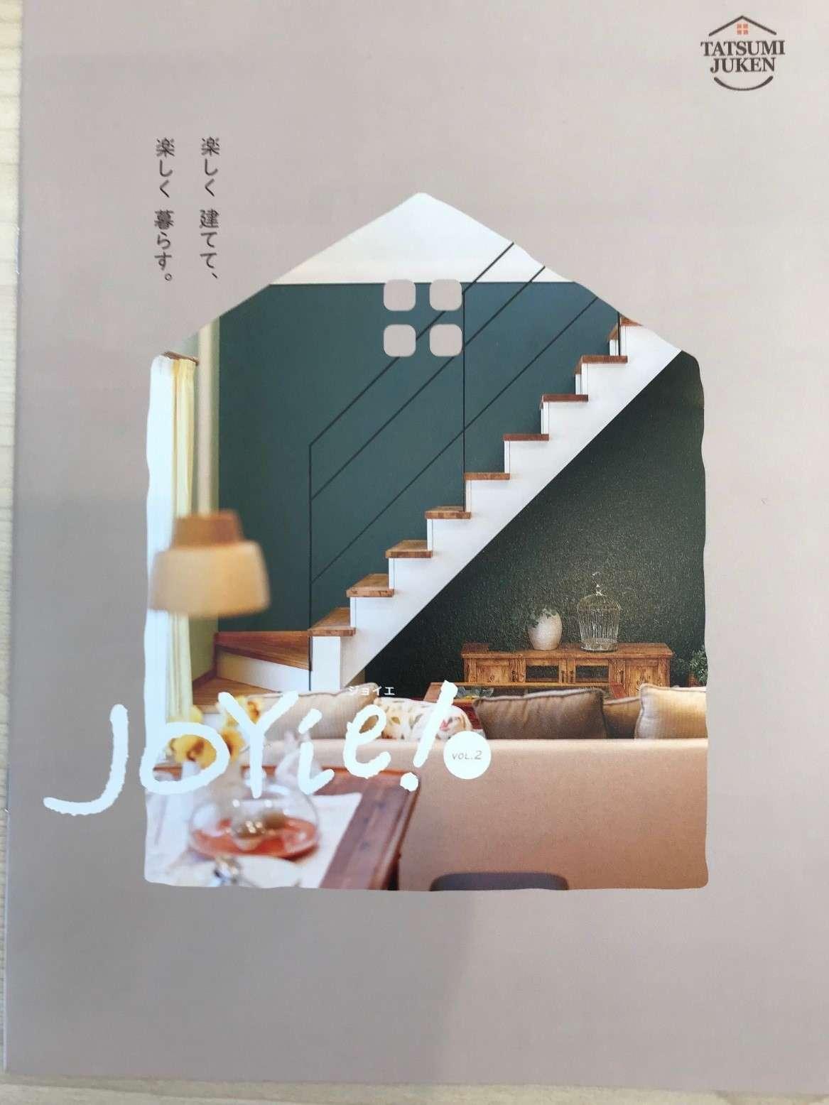 image 2019年 ニュ~パンフレット!!