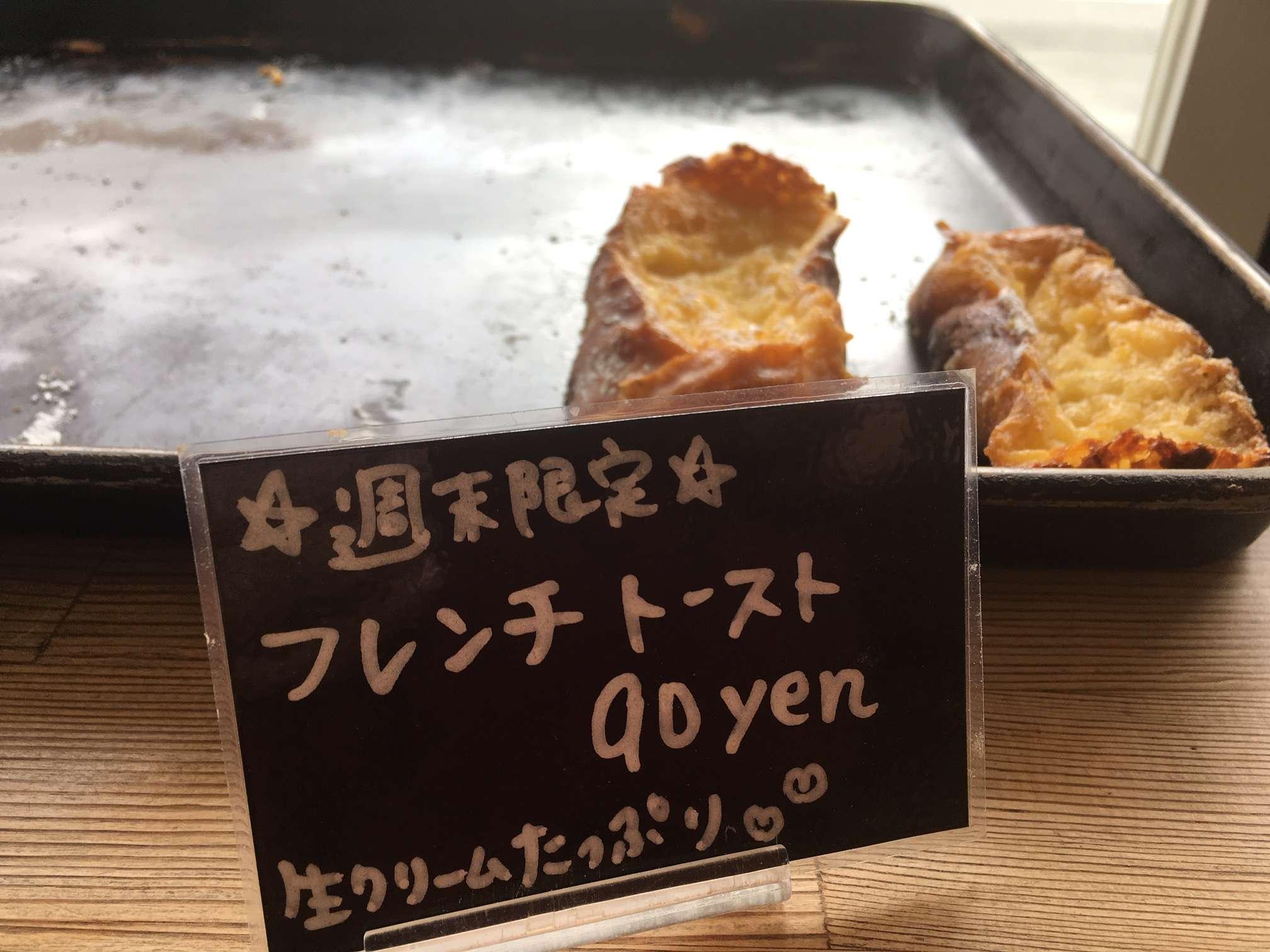 image 勤務地移動から1年を迎えて。コラム【福岡の美味しいパンやさん】