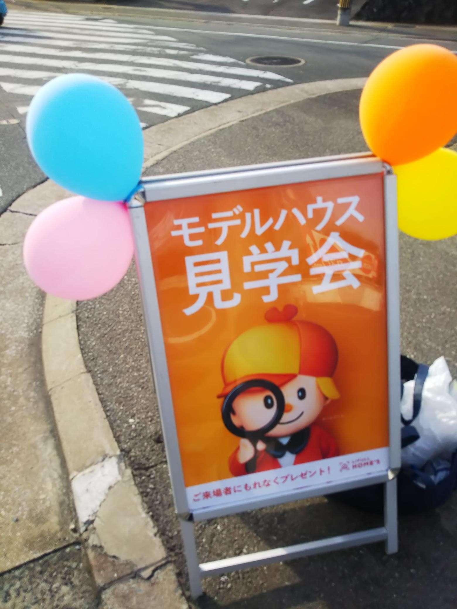 image 多々良イベント開催中!!