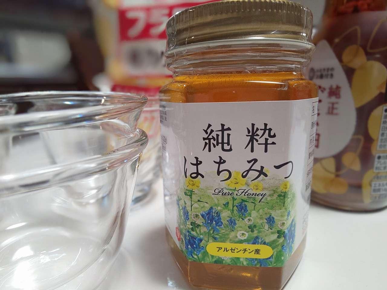 image ハチミツからの~お菓子作り