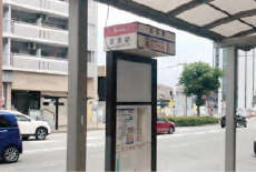 西鉄バス「室見駅」停 徒歩6分