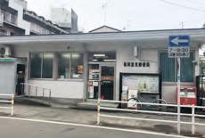 福岡室見郵便局 徒歩4分