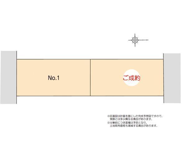 ジョイナス曙2丁目 区画図