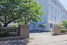 筑紫丘中学校 徒歩9分