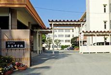 長丘中学校 徒歩15分