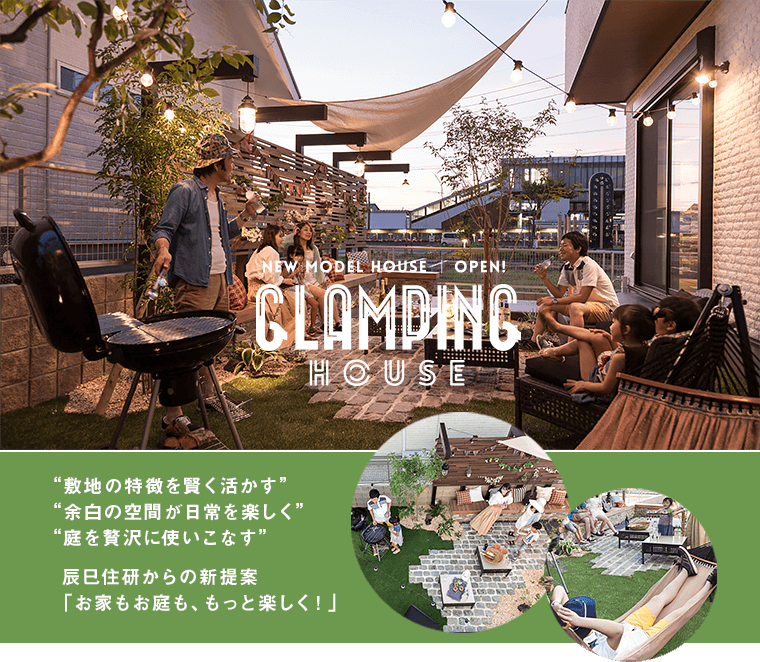 GLAMPING HOUSE 内観1